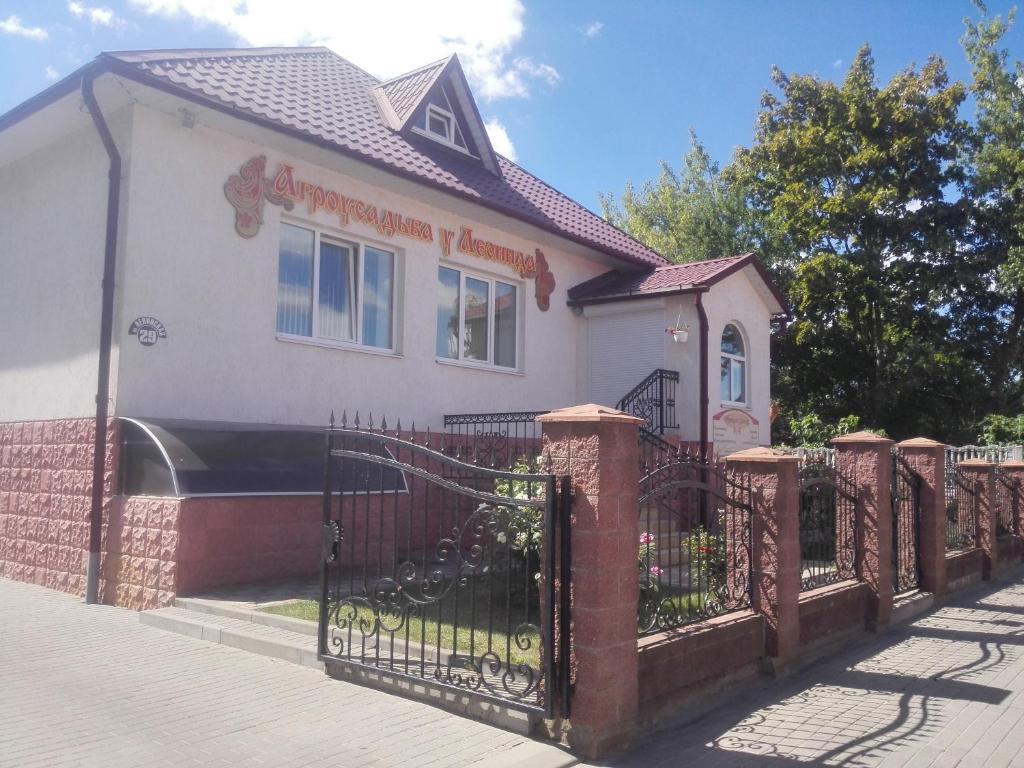 Гостевой дом Агроусадьба у Леонида, Несвиж
