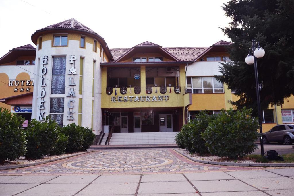 Отель Golden Palace, Дубовое