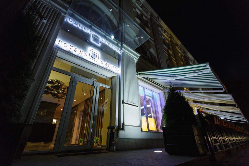 Отель Schiller, Днепродзержинск