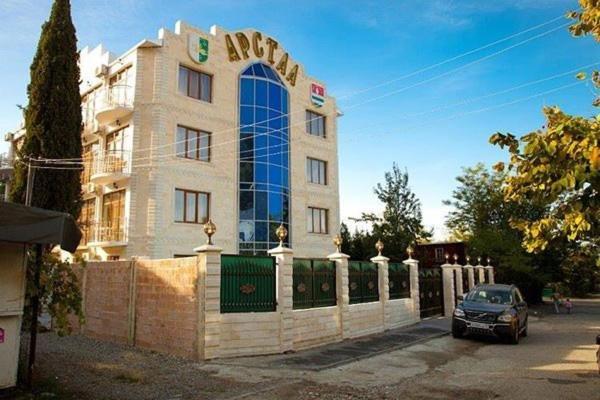 Отель Арстаа, Гагра, Абхазия