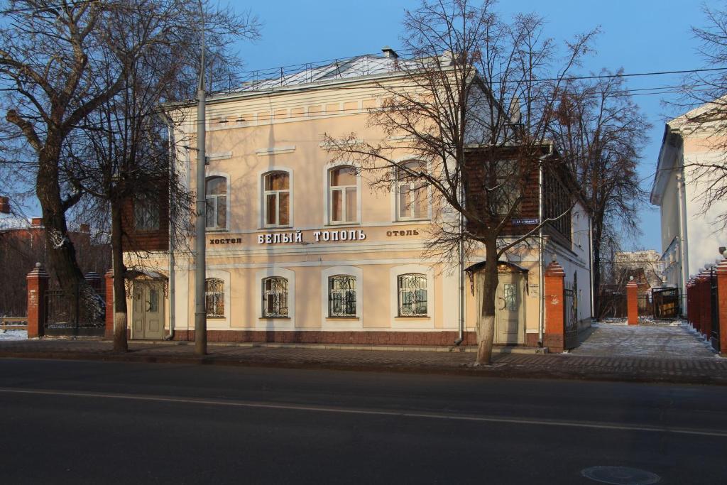 Хостел Белый Тополь, Владимир