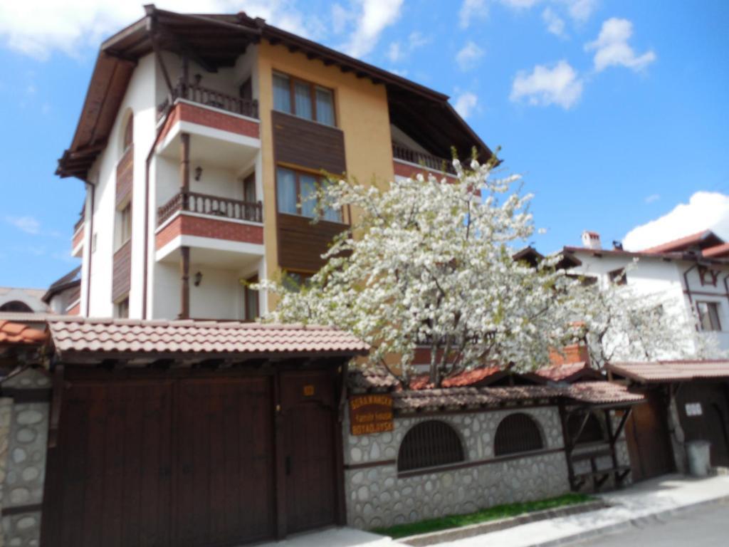 Boyadjiyski Guest House, Банско