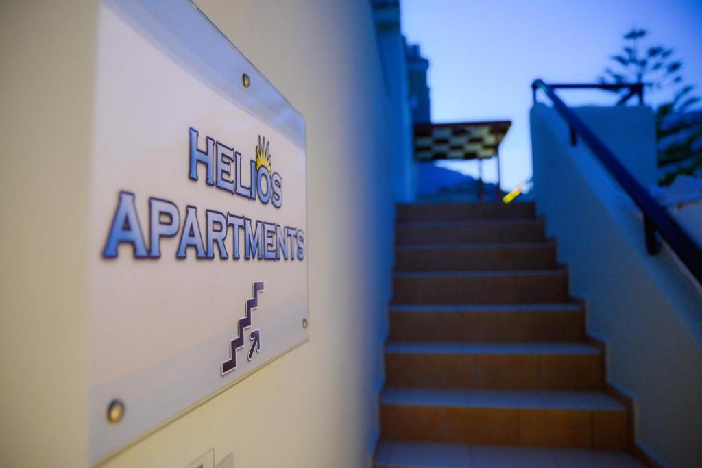 Апартаменты Helios Apartments, Плакиас