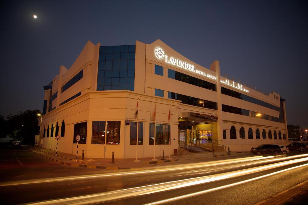Lavender Hotel Sharjah (Previously Lords Hotel), Шарджа, ОАЭ