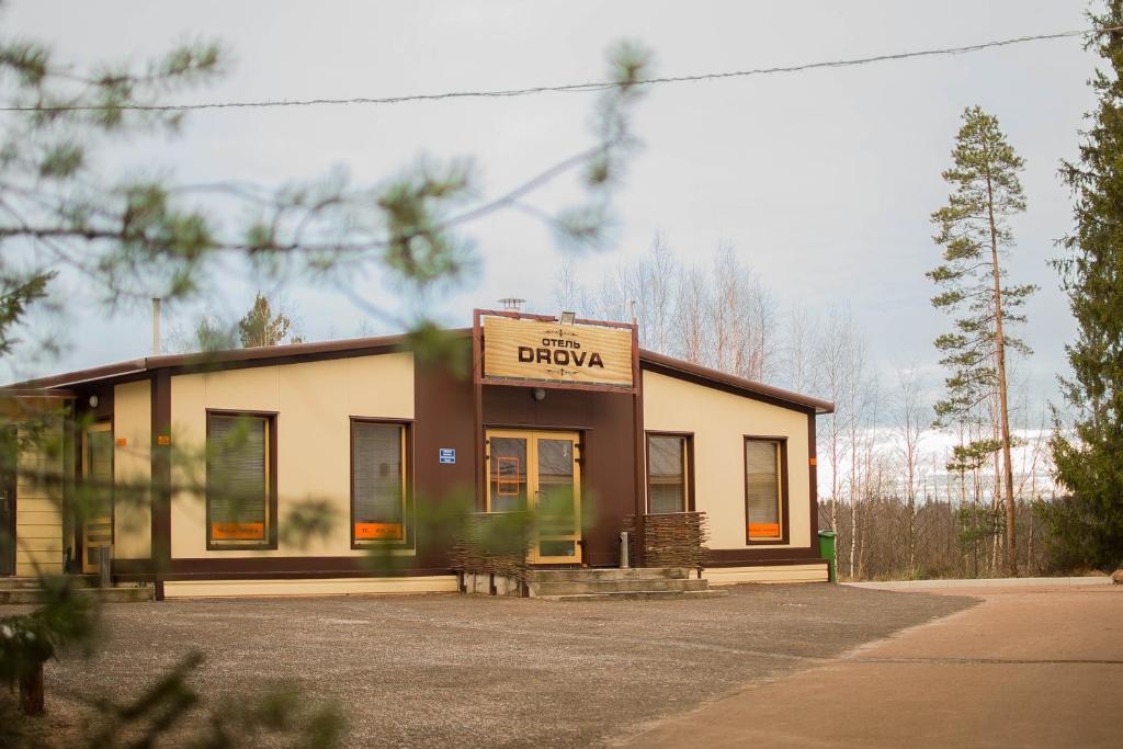 Отель Drova, Выборг, Ленинградская область