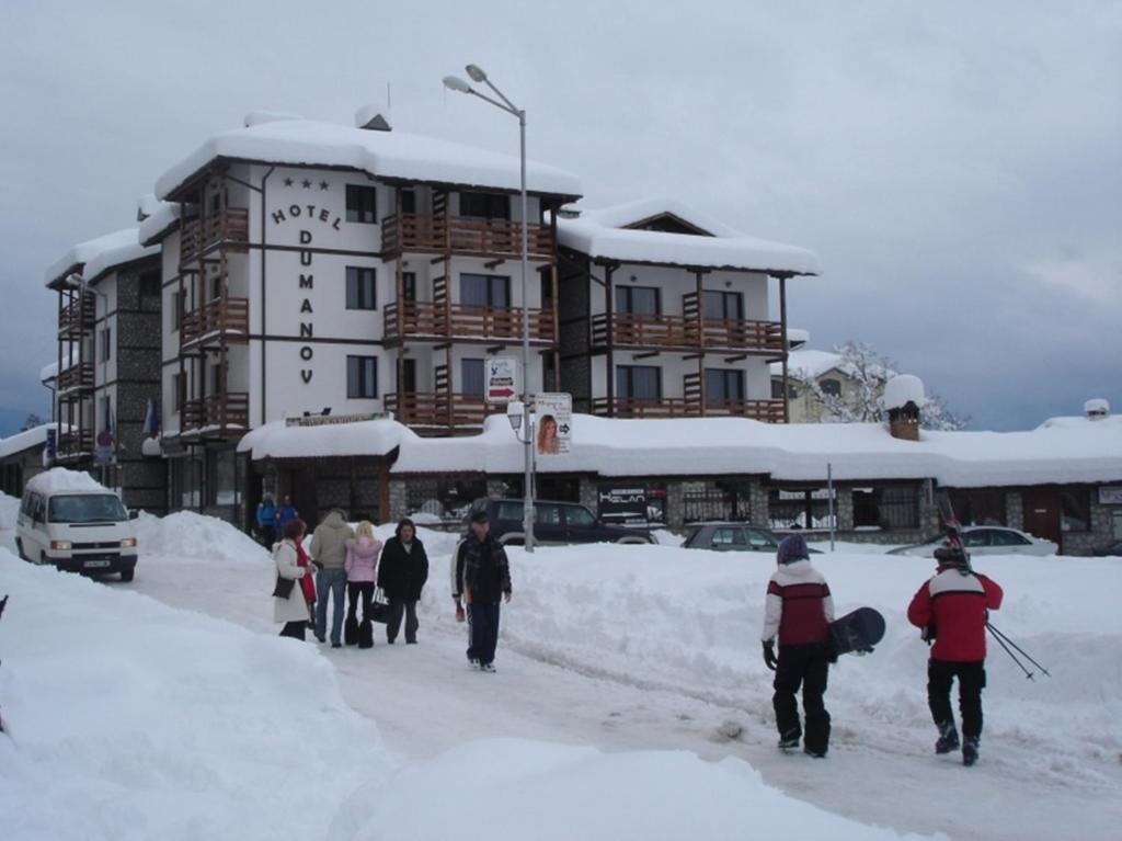 Hotel Dumanov, Банско, Болгария
