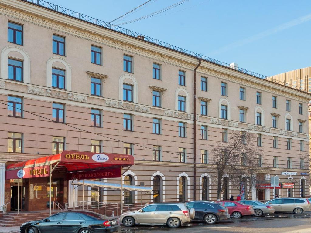 Отель Оксана, Москва