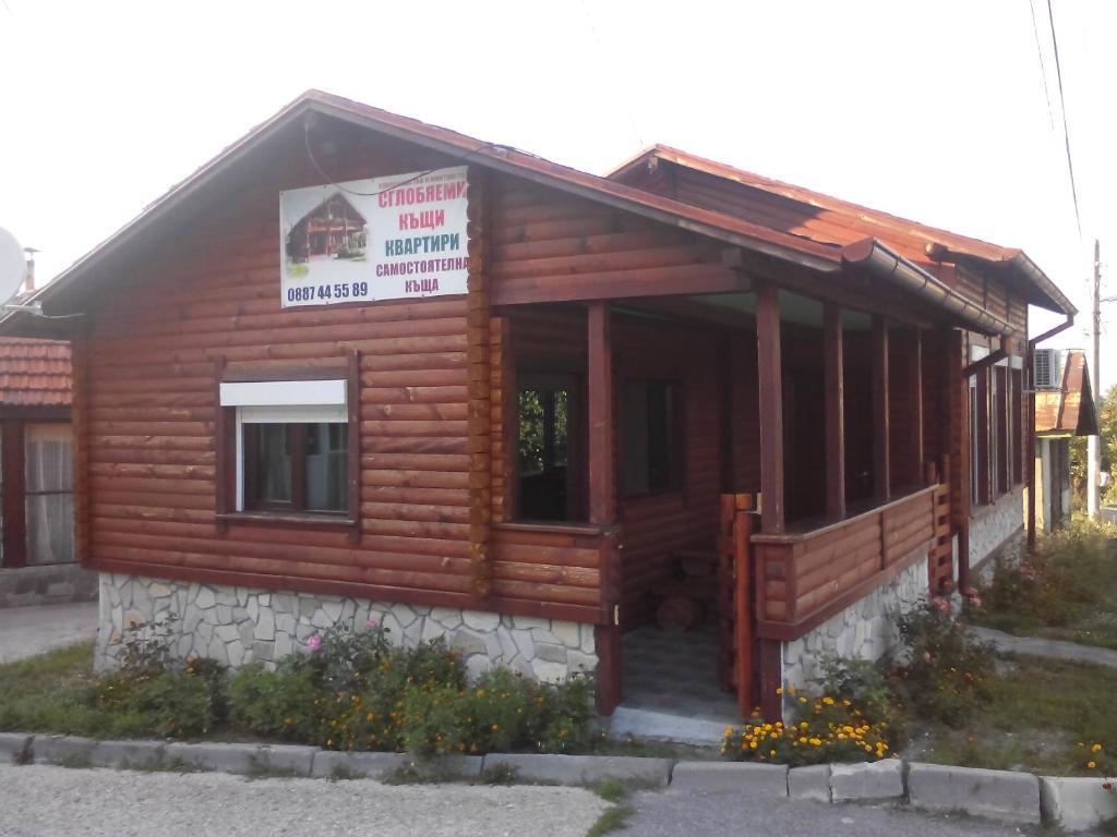 Vyara Guest House, Сапарева-Баня