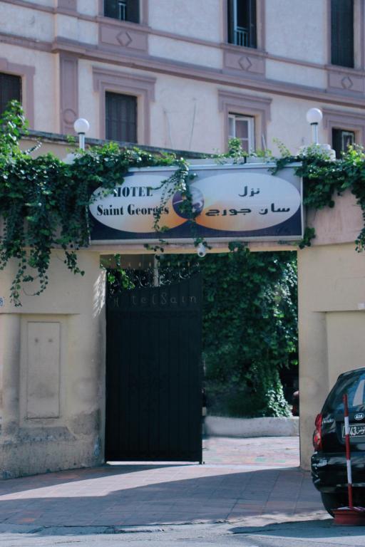 Отель Hotel Saint Georges Tunis, Тунис