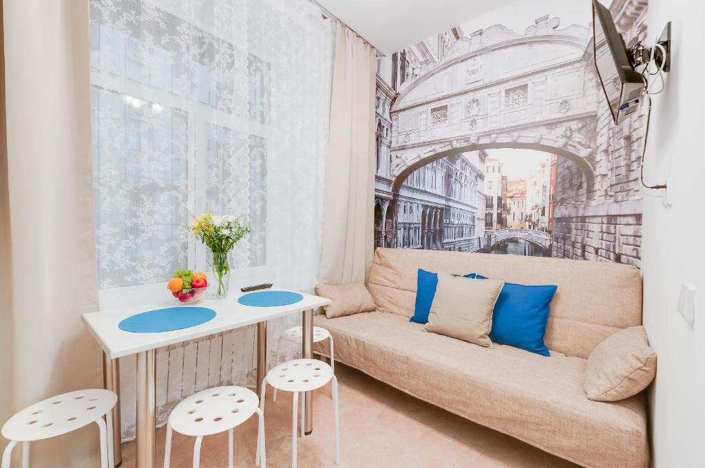 Апартаменты Lesenki, Санкт-Петербург
