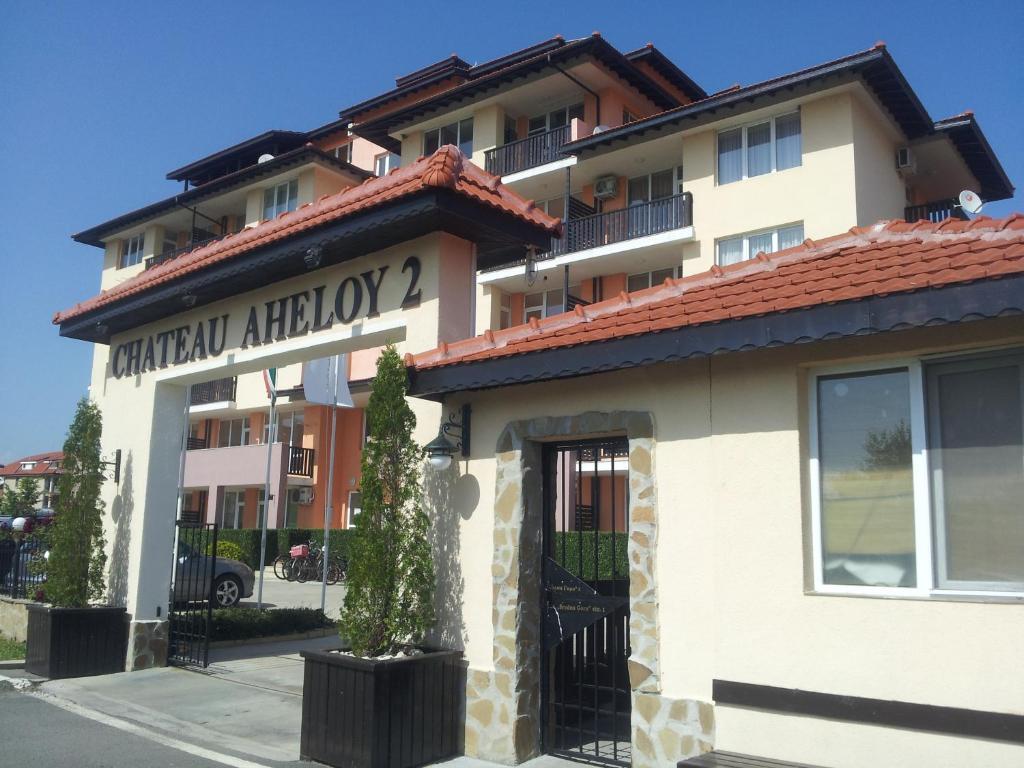 Chateau Aheloy 2 Studio, Ахелой, Болгария