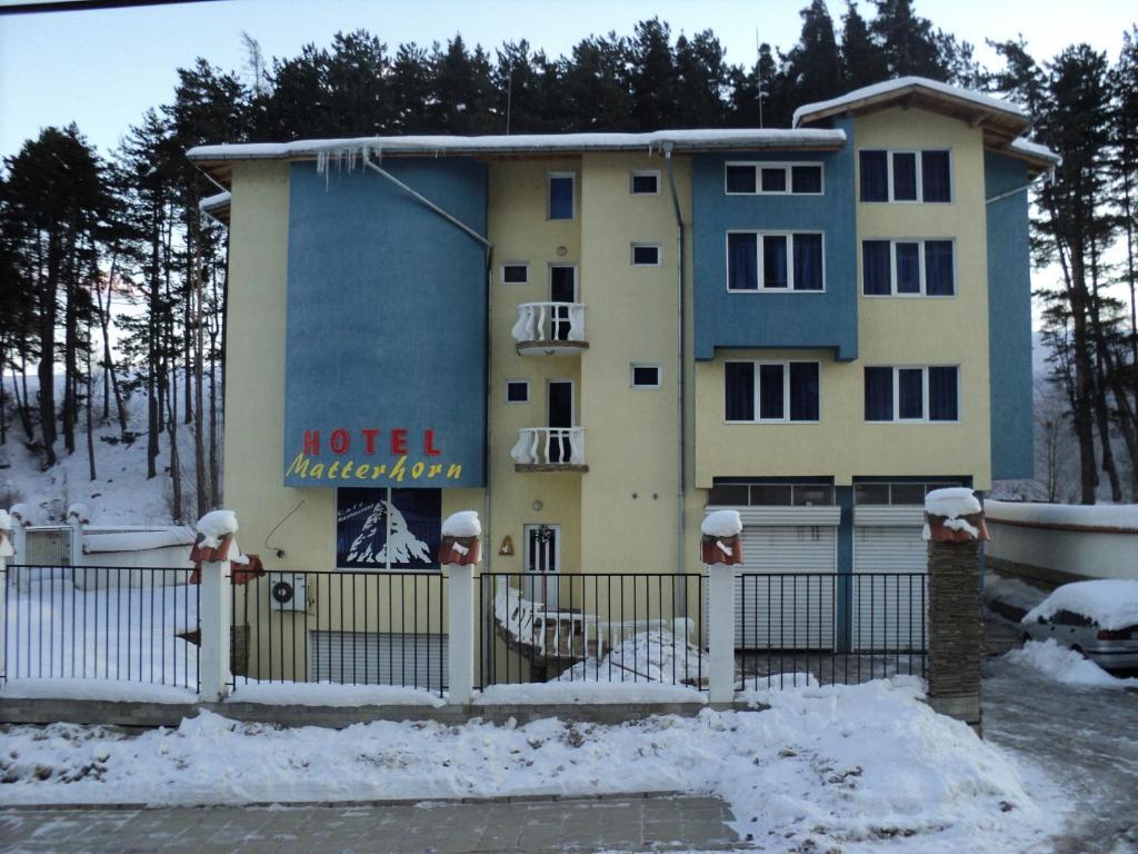 Hotel Materhorn, Разлог, Болгария