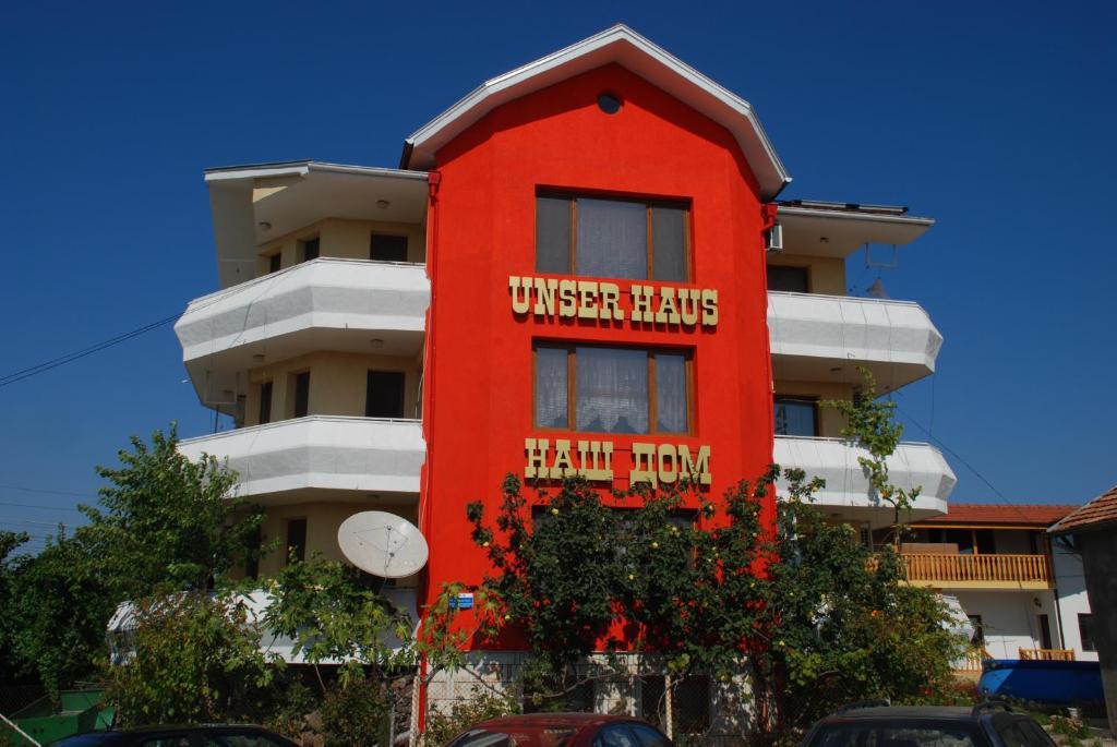 Guest House Nash Dom, Каварна, Болгария
