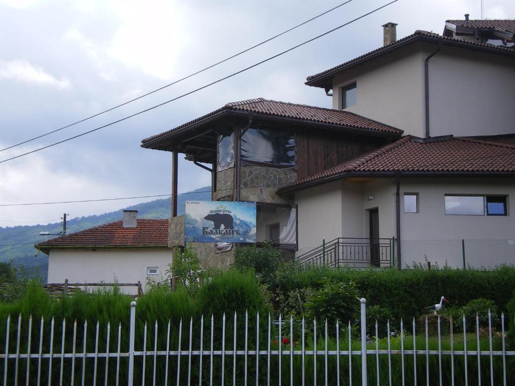 Hotel Balkana, Априлци, Болгария