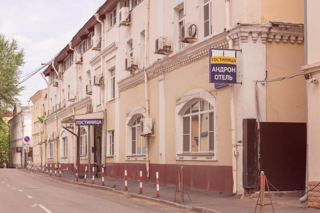 Отель Андрон на площади Ильича, Москва