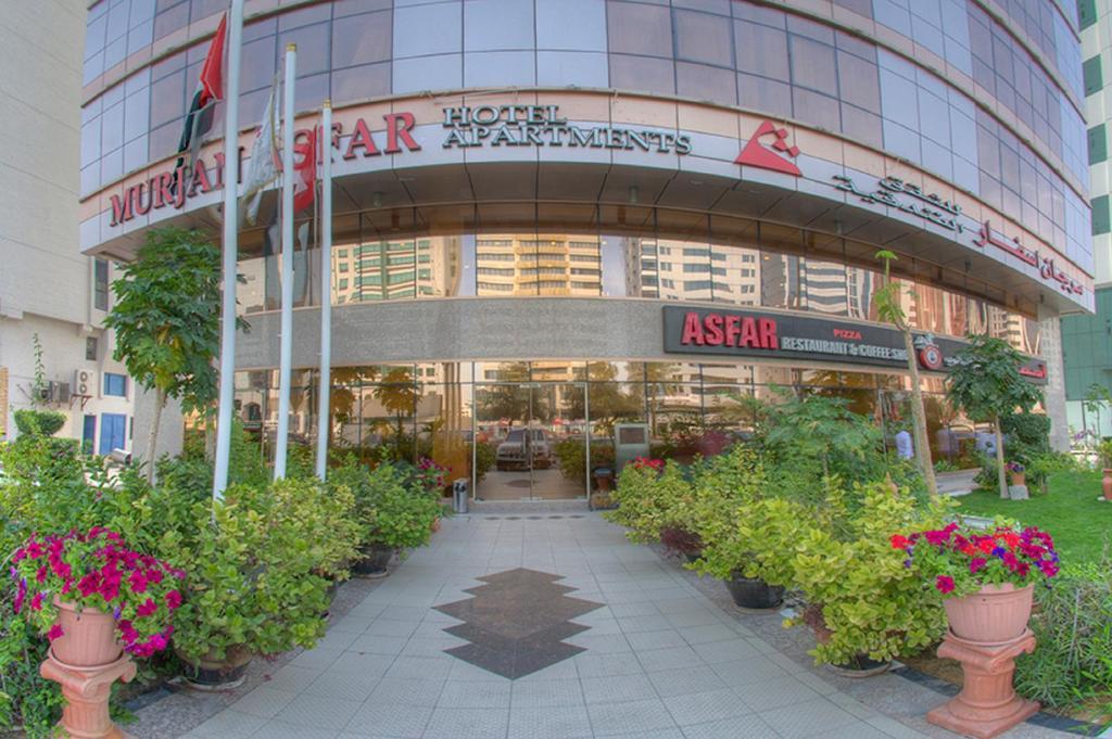 Murjan Asfar Hotel Apartments, Абу-Даби, ОАЭ