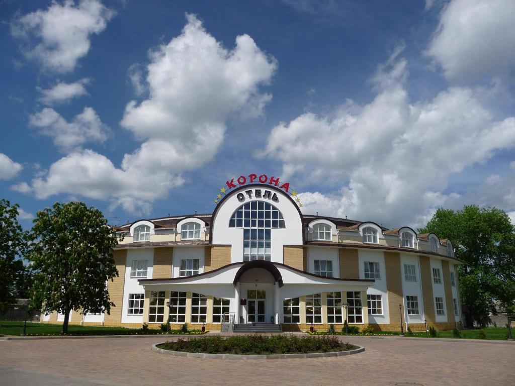 Отель Корона, Георгиевск