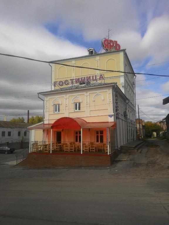 Отель Яр, Городец