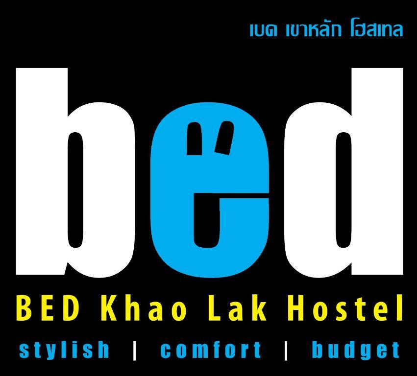 Bed Khaolak Hostel, Кхаулак
