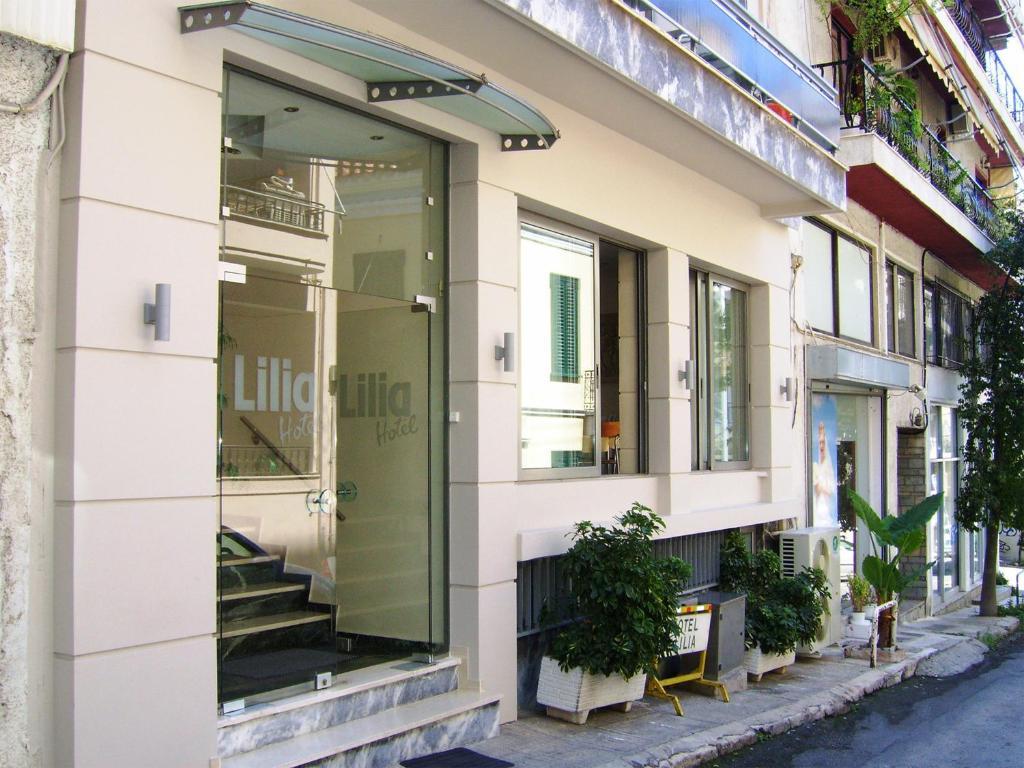 Отель Lilia Hotel, Пирей