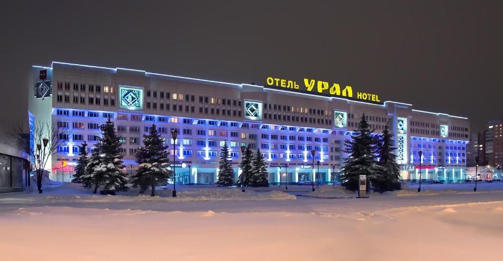 Отель Урал, Пермь