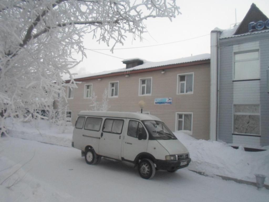 Отель Ямал, Салехард