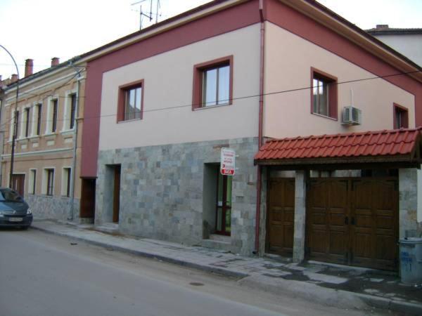 Ego Guest House, Белоградчик, Болгария