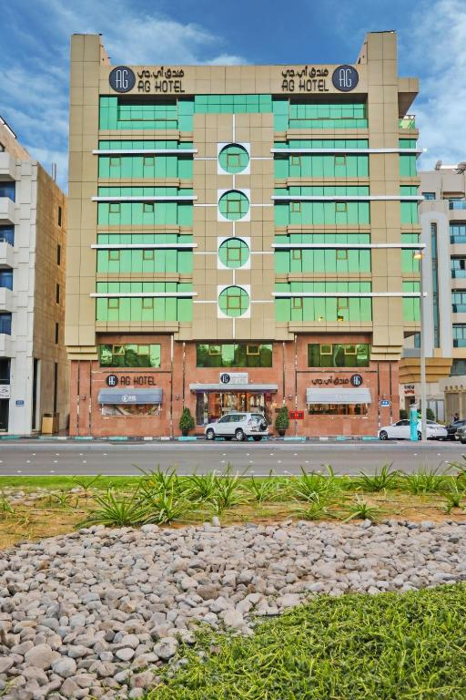 AG Hotel, Абу-Даби, ОАЭ