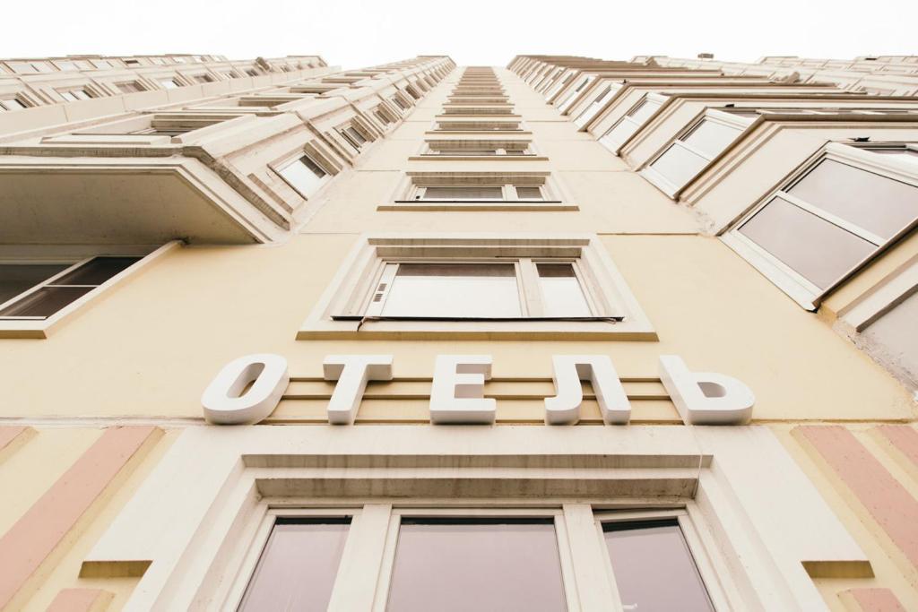 Отель Вояж-Бутово, Москва