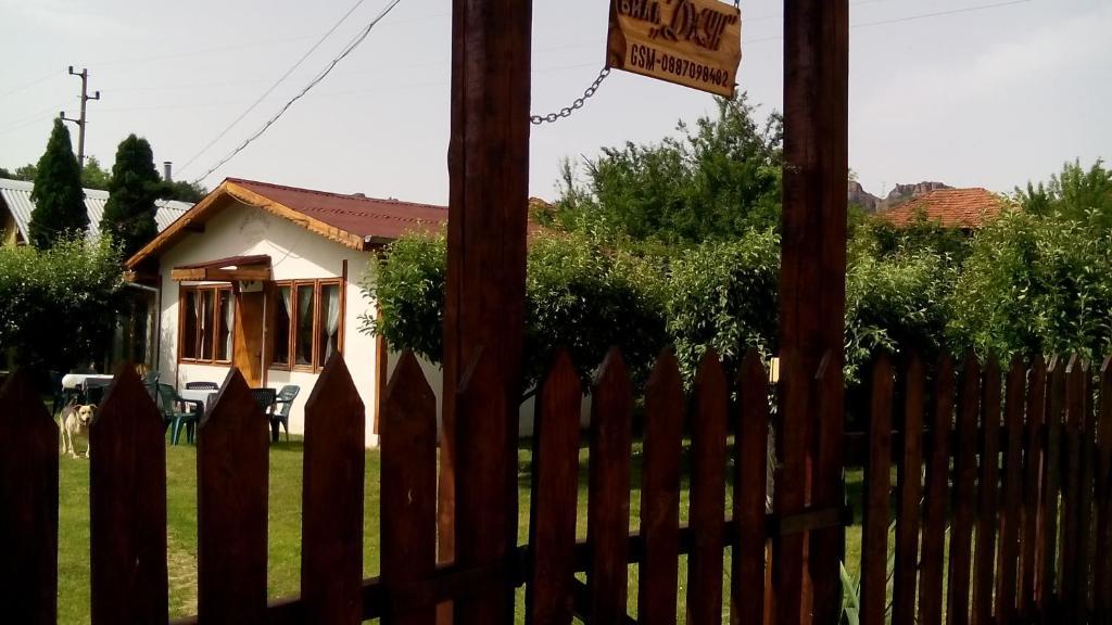 Villa Jun Guest House, Белоградчик, Болгария