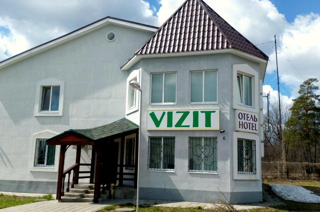 Отель Визит, Волжский, Самарская область