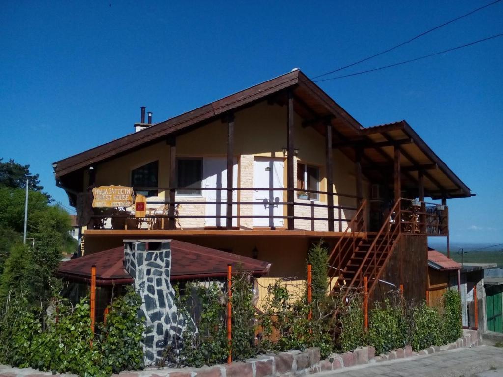 Гостевой дом Гето, Белоградчик, Болгария