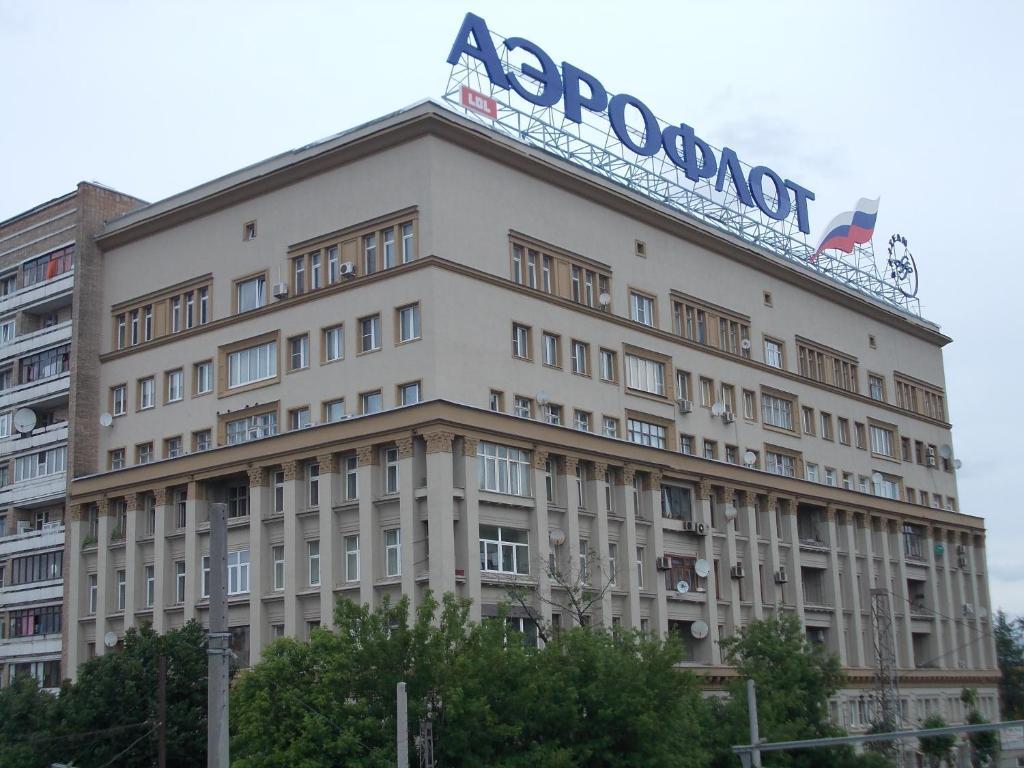 Хостел Шаманка, Москва