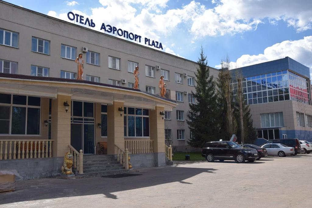Отель Аэропорт Плаза, Воронеж