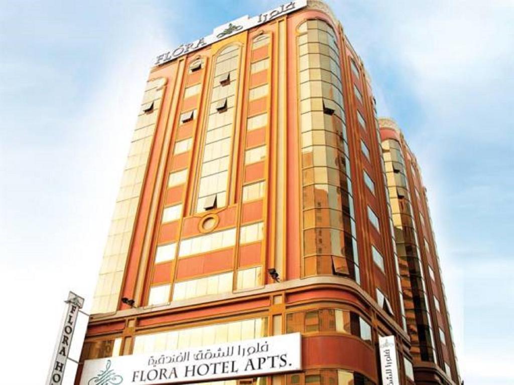 Flora Hotel Apartments, Дубай, ОАЭ