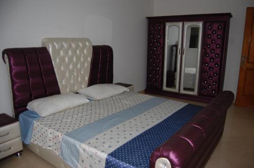 APPART-HOTEL AYOUB