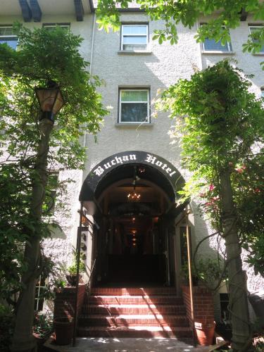 فندق ذا بوشان