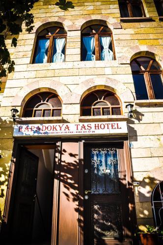 卡帕多西亚塔斯住宿加早餐旅馆