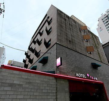 亚加西林酒店