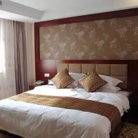 Wukang Ruijing Holiday Hotel