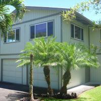 Hale Alu-Lepe Home