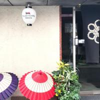 歌山县3号筑地旅馆