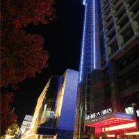 Xin Fu Hotel Deqing