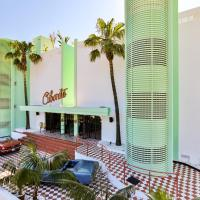 古巴伊维萨套房公寓