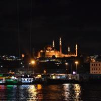 İnn İstanbul Hagia Santa Sofia Hotel