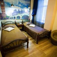 Двухместный (Двухместный номер с 2 отдельными кроватями и ванной комнатой) отеля Гостиничный комплекс АТРИУМ, Курган (Амурская область)
