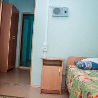 Двухместный (Стандартный двухместный номер с 2 отдельными кроватями) санатория Кедр, Саянск