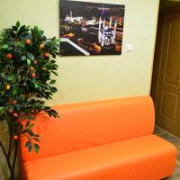 Хостел Апельсин на Чистопольской