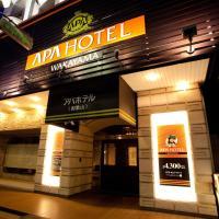 和歌山APA酒店