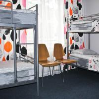 Номер (Кровать в общем номере для мужчин) хостела АЛЛиС-ХОЛЛ Хостел, Екатеринбург